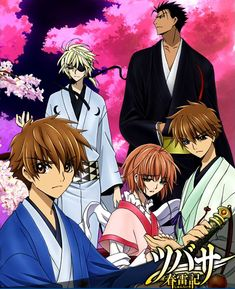 Tsubasa Shunraiki OVA Genres Action Adventure Drama Anime FilmeCardcaptor