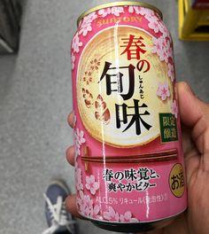 Pepsi SAKURA : Tastes like medicine, a Sakura flavoured cola drink. Cola Drinks, Oriental Food, Pink Blossom, Arizona Tea, Pepsi, Drinking Tea, Candies, Asian Recipes, Tokyo