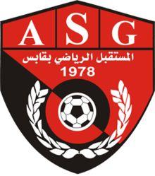 1971, AS Gabès (Gabès, Tunisia) #ASGabès #Tunisia (L9098)