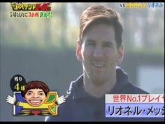 Lionel Messi free kick challenge in Japan May 2016 Football Challenges, Free Kick, Lionel Messi, Kicks, Soccer, Japan, Game, Watch, Youtube