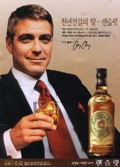 Above is an older ad for Lancelot Whisky that ran in Korea. George Clooney Description from gie-it-laldy.blogspot.com. I searched for this on bing.com/images