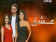 Ishq Episode 13 on Urdu1 in HQ 6th April 2014