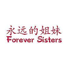 symbols for sisters Sister Symbol Tattoos, Sister Symbols, Sisters, Google Search, Math Equations