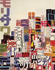 Ryuichi Yamashiro, ad for Morisawa Co., early 80s, Japan