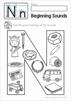 Letter N Worksheets For Preschool And Kindergarten Preschool And