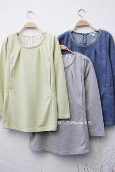 b0f755d767d66 77 Best Cheap Maternity/Nursing Clothes from China - Taobao images ...