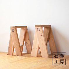 AA LOW STOOL :islb-013l:石巻工房 - 通販 - Yahoo!ショッピング