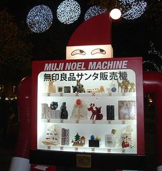 I love MUJI! I love these products! I love this vending machine!