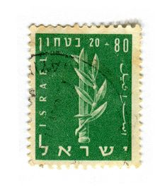 105 Best Israel Postage Stamps Images In 2012 Stamp