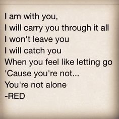 Not alone - RED