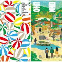 월간 디자인 : <100 Films, 100 Posters>전  | 매거진 | DESIGN. 전주국제영화제 출품작 100선과 한국 디자인 신 최전선에 있는 젊은 그래픽 디자이너 100명이 만났다. 자발적 기획 전시 <100Films, 100Posters>에 참여한 디자이너들이 완성한 포스터는 지난 4월 28일부터 5월 7일 총 10일의 축제 기간 동안 전주 시내에 있는 포스터 숍에서 판매해 좋은 반응을 얻었다.