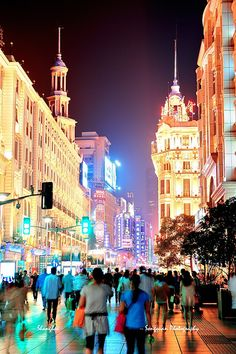 Nanjing Road in Shanghai | In #China? Try www.importedFun.com for award winning #kid's #science |