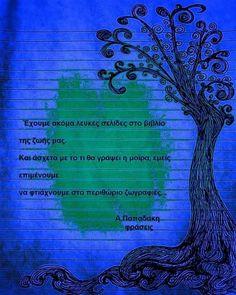 Philosophy, Literature, Words, Quotes, Life, Fitness, Literatura, Quotations, Qoutes