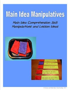 Have you ever wished there were manipulatives to teach comprehension skills?  Check out these free ideas to teach main idea with manipulatives.  Click the image.