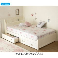 bed with built in space