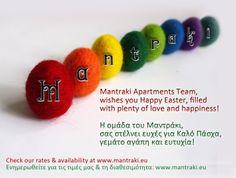 Mantraki Apartments Team, wishes you Happy Easter, filled  with plenty of love and happiness! - Η ομάδα του Μαντράκι, σας στέλνει ευχές για Καλό Πάσχα, γεμάτο αγάπη και ευτυχία! Check our rates & availability at www.mantraki.eu! - Ενημερωθείτε για τις τιμές μας και τη διαθεσιμότητα στη διεύθυνση www.mantraki.eu!