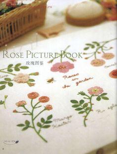Gallery.ru / Фото #8 - *Roses Garden* - Tatiananik