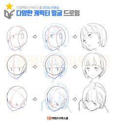 Amazing Learn To Draw Eyes Ideas. Astounding Learn To Draw Eyes Ideas. Manga Drawing Tutorials, Drawing Techniques, Art Tutorials, Cartoon Tutorial, Manga Tutorial, Hand Drawing Reference, Art Reference Poses, Drawing Poses, Drawing Sketches