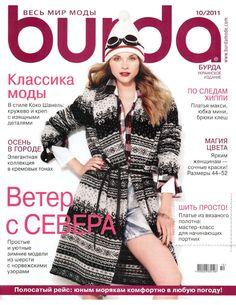 Burda102011 Burda 10 2011 Russian