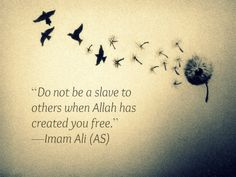 Why are we still trying to please the world and worried about what others do? The only real satisfaction is with Allah