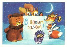 худ. Васильев А. П., 1986