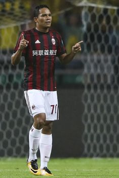 Carlos Bacca of AC Milan celebrates a goal during the 2017 International Champions Cup football match between AC milan and Borussia Dortmund at University Town Sports Centre Stadium on July 2017 in Guangzhou, China. - 34 of 72 International Champions Cup, Football Match, Ac Milan, Best Player, Guangzhou, Pride, China, Centre, Goal