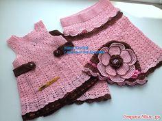 38 Ideas crochet dress pattern baby kids fashion for 2019 Beginner Knitting Patterns, Modern Crochet Patterns, Crochet Flower Patterns, Crochet Blanket Patterns, Baby Patterns, Crochet Baby Dress Pattern, Crochet Baby Beanie, Crochet Baby Clothes, Baby Knitting
