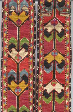 uzbek Lakai nomads belt, 2nd half 19th century, base metal clasp