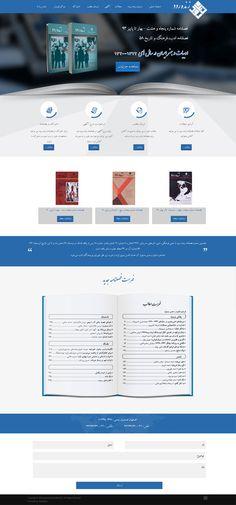 طراحی وب سایت فصلنامه زنده رود در اصفهان  www.faslnamehzendehrood.ir توسط گروه طراحی وب سایت طرحکده در اصفهان www.tarhkadeh.com