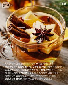 비주얼다이브 : 카카오스토리 Cinnamon Tea, Pudding, Desserts, Food, Tailgate Desserts, Deserts, Custard Pudding, Essen, Puddings
