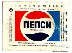 советское время ностальгия - Поиск в Google