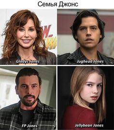 So conheso os homes jons Memes Riverdale, Kj Apa Riverdale, Bughead Riverdale, Riverdale Funny, Betty Cooper, Alice Cooper, I Dont Fit In, Zack E Cody, Riverdale Cole Sprouse