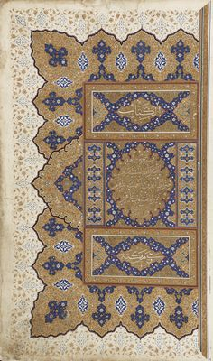 Folio from a Koran, sura sura from a Koran 1598 A. Safavid period Color and gold on paper H: W: cm Iran Purchase Freer-Sackler Islamic World, Islamic Art, Period Color, Freer Gallery, Paper Dimensions, Islamic Calligraphy, Art And Architecture, Asian Art, Art Forms