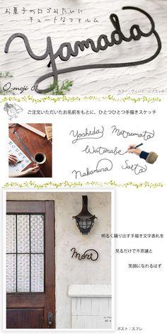 手描き文字表札「O-moji01」 Name Plate Design, Wayfinding Signage, Pottery Designs, Room Signs, Tiny House Design, Window Design, Picture Design, Sign Design, Metal Wall Art