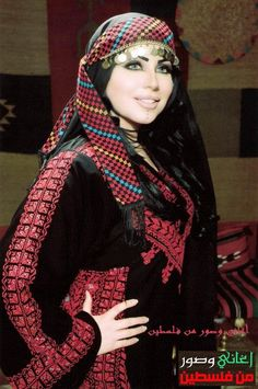 traditional Palestinian dress