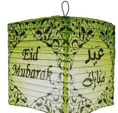 Ramadan decoration Eid decorations Islamic decoration Ramadan crafts educational products high quality straight from the manufacturer Eidway trackers Ramadan Crafts, Ramadan Decorations, Lanterns Decor, Paper Lanterns, Eid Mubarak In English, Eid Banner, Ramadan Lantern, Eid Party, Cube
