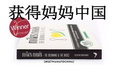 Mila's Meals is Crowdfunding to Get Mama To China Best Self, Whole Food Recipes, China, Meals, Book, Meal, Book Illustrations, Yemek, Books