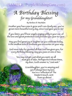 A Blessing for My Niece is a beautiful Poem saying how precious she is and how God is forever with her. A Keepsake Gift, Framed and Personalized in or Blessing Poem, Wedding Blessing, Baby Blessing, Wedding Gifts, Prayer Poems, Wedding Ideas, Birthday Prayer, Birthday Blessings, Birthday Quotes
