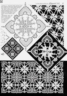 Breathtaking Crochet So You Can Comprehend Patterns Ideas. Stupefying Crochet So You Can Comprehend Patterns Ideas. Filet Crochet, Crochet Diagram, Crochet Chart, Thread Crochet, Irish Crochet, Crochet Stitches, Crochet Motif Patterns, Crochet Blocks, Square Patterns