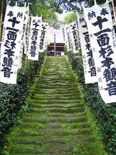 Sugimoto-dera Stairs - Kamakura Japan