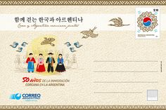 COLLECTORZPEDIA 50 Years of Korean Immigration in Argentina