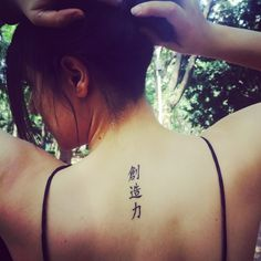 #tattoo #backtattoo #kanji #smalltattoo #girltattoo