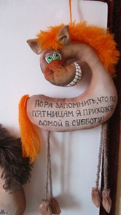 Наталия Евтеева Stuffed Animal Patterns, Diy Stuffed Animals, Handmade Toys, Handmade Art, Sewing Toys, Sewing Crafts, Diy Baby Gifts, Nursery Room Decor, Toy Craft