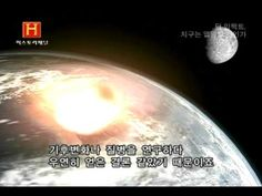 ▶ 딥 임팩트, 지구는 멸망할 것인가 1부 - YouTube