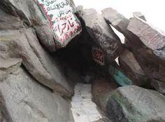 cave of hira - Bing images