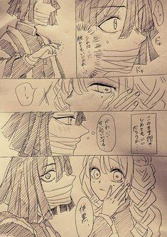Slayer Anime, Anime Demon, Sketches, Animation, Manga, Drawings, Black And White, Manga Anime, Manga Comics