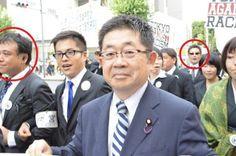 日本共産党の小池晃副委員長がヤクザや中核派などと一緒にデモ行進