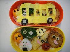 Obento bus