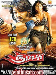 Super tamil movie online