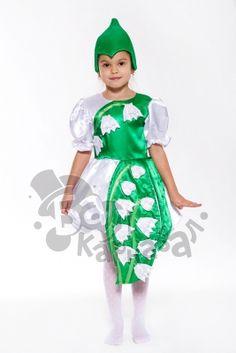 Карнавальный костюм Ландыша